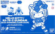 Hello Kitty RX-78-2 Gundam SD Ex-Standard Clear Color