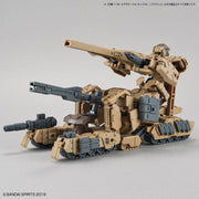 30MM 1/144 Extended Armanent Vehicle (Tank Ver) (Brown)