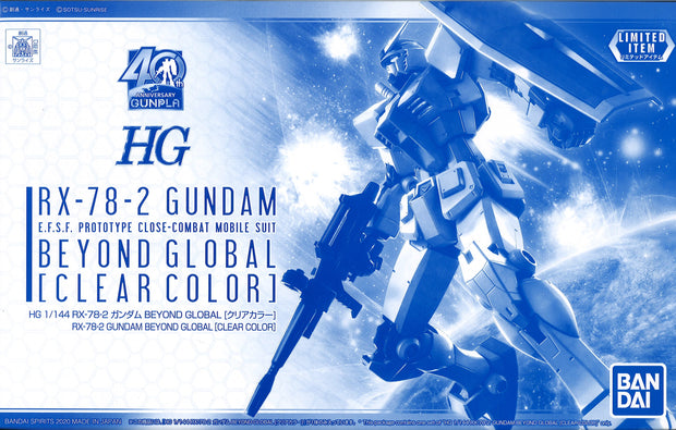 Hg 1/144 RX-78-2 Gundam (Beyond Global) Clear Color