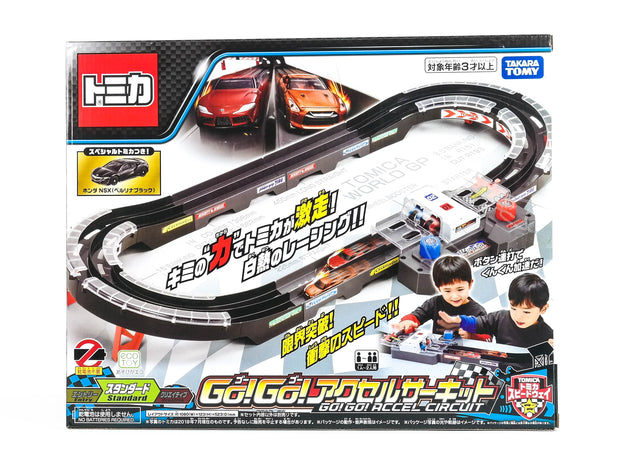 Tomica Speed Way Dx Go!Go!