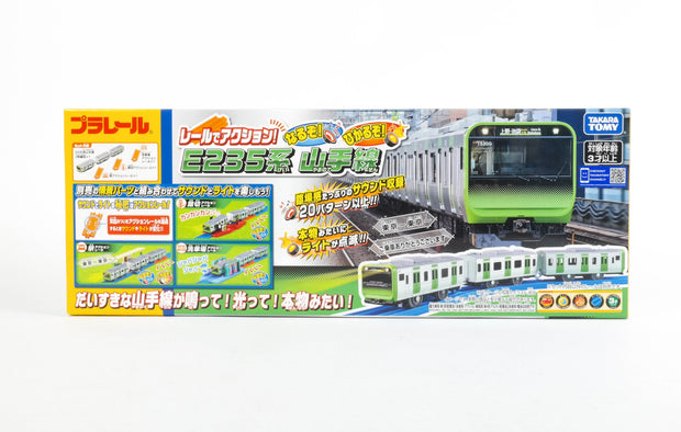 Plarail Action Series 235 Yamanote Line