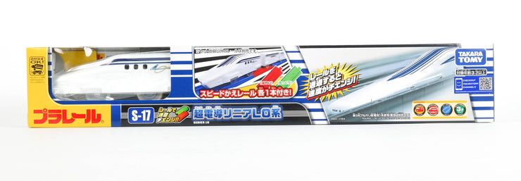 Plarail High Speed Lo