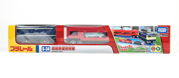 Plarail S-34 Car Transport Train