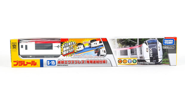 Plarail S-15 Narita Express (With Dedicated Joint)