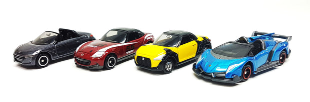 TOMICA GIFT CONVERTIBLE CAR SELECTION