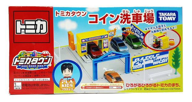 TOMICA TOWN COIN CAR WASH (1800)