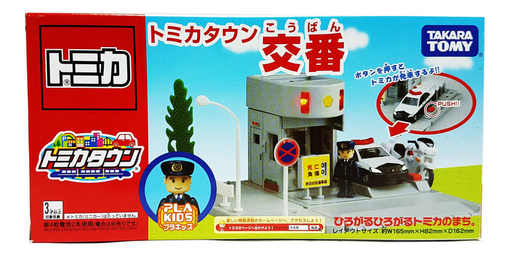TOMICA TOWN POLICE BOX