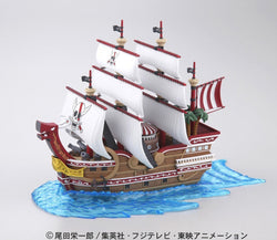 -1600 GRAND SHIP COLLECTION RED FORCE