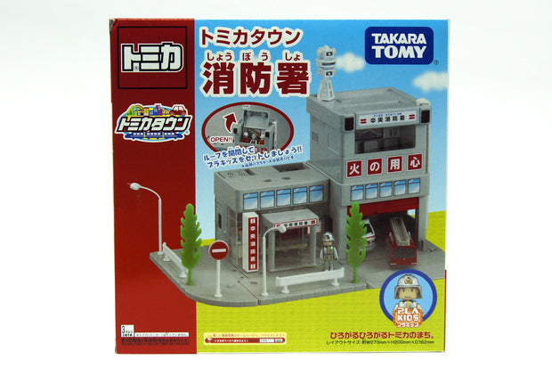 TOMICA TOWN FIRE STATION