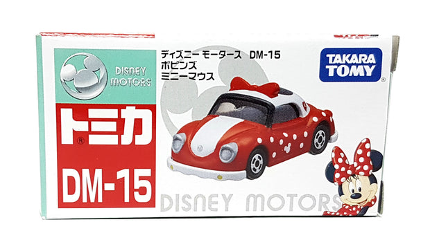 Tomica Disney Motors DM-15 Poppons Minnie Mouse