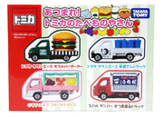 TOMICA GIFT TOMICA FOOD SHOP