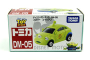 TOMICA DISNEY MOTORS DM-05 COROT ALIEN (RE-LAUNCH) - Toymana