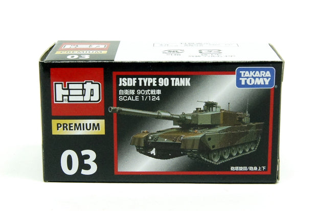 TOMICA PREMIUM 03 JSDF TYPE 90 MAIN BATTLE TANK