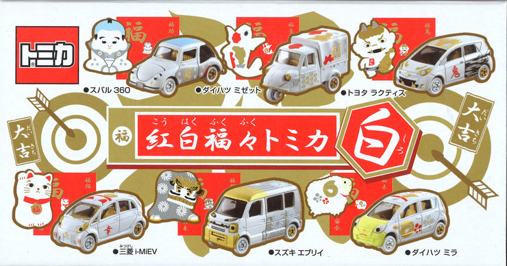 826194 NEW YEAR TOMICA (WHITE) SET OF 6CARS