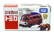 Tomica Disney Motors Big Hero Baymax 2.0