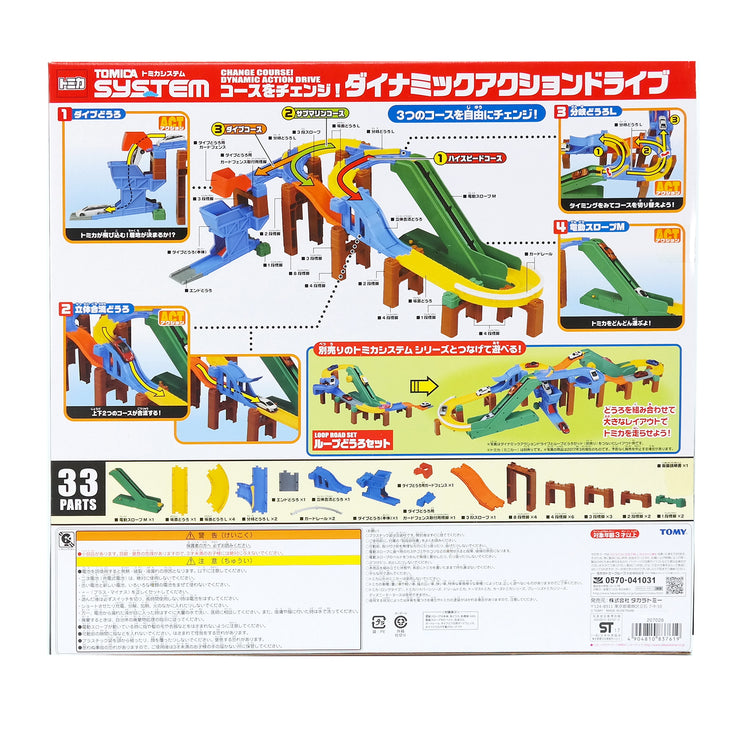 TOMICA SYSTEM NEW MOUNTAIN ROAD SET