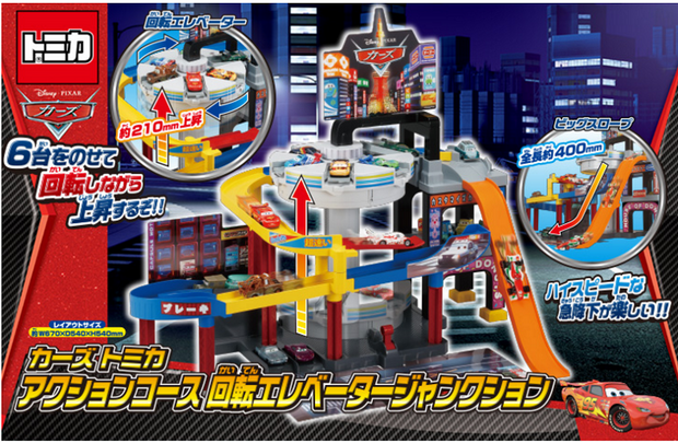 CARS TOMICA ACTION COURSE SPIRAL ELEVATOR