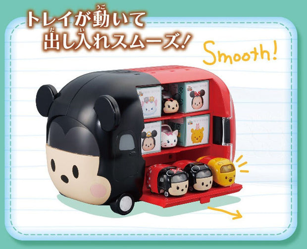 TOMICA DISNEY MOTORS TSUM TSUM COLLECTOR CASE