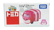 TOMICA DISNEY MOTORS DM TSUM TSUM ALICE CHESHIRE CAT