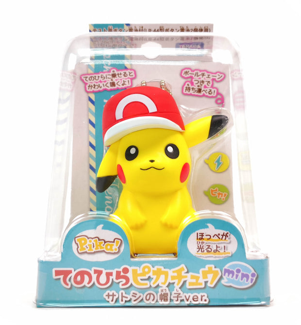PIKACHU ON THE HAND MINI SATOSHI CAP VERSION
