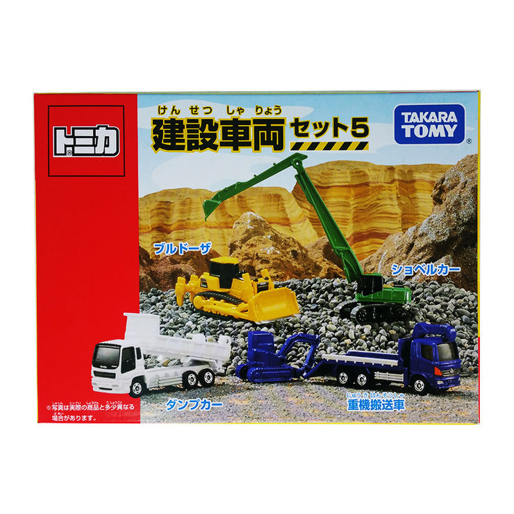 TOMICA GIFT CONSTRUCTION SET 5 NSX (4 CARS)