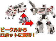 Tomica Hyper Series White Hope Robot