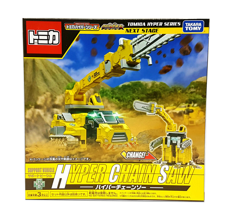 TOMICA HYPER RESCUE HYPER SERIES BUILDER 02 HYPER CHAINSAW