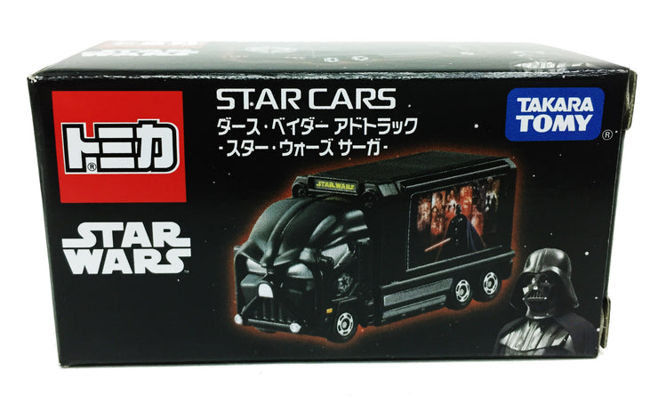TOMICA STAR WARS STAR CARS DARTH VADER ADS TRUCK