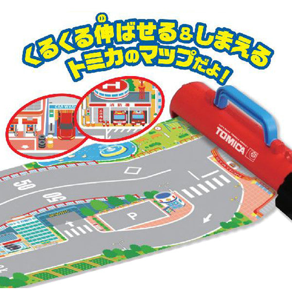 TOMICA HANDY MAP