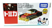 TOMICA DISNEY MOTORS DM VALENTINE EDITION 2017