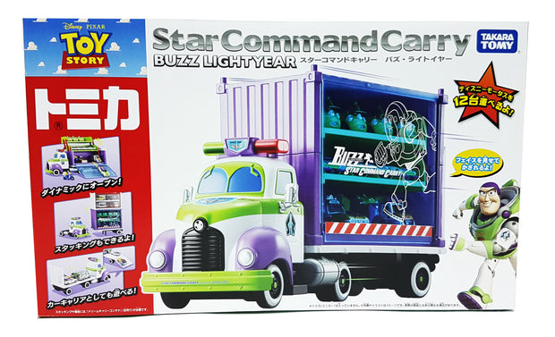 Disney Motors Planet Carry Buzz Lightyear