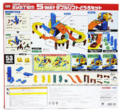 TOMICA SYSTEM DOUBLE LIFT ROAD SET (WITH 1ST RELEASE BONUS CAR)