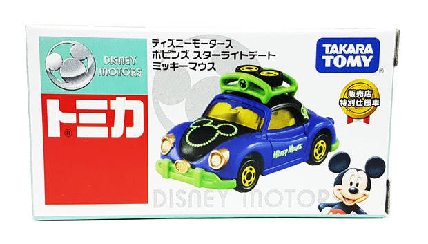 Tomica Disney Motors Dream Bundle Set (128151 + 880639 + 880646)