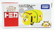 TOMICA DISNEY MOTORS DM TSUM TSUM CHRISTMAS EDITION PLUTO