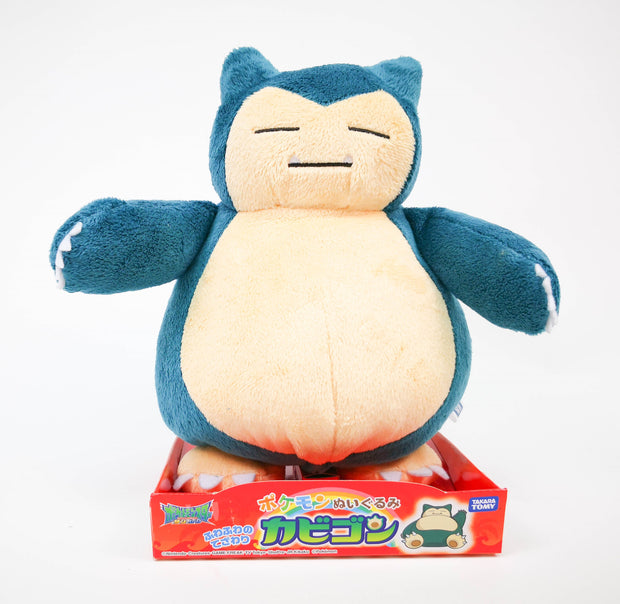 POKEMON S&M PLUSH SNORLAX PERFECT FORM
