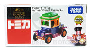 TOMICA DISNEY MOTORS ALICE TROUGH THE LOOKING GLASS MAD HATTER