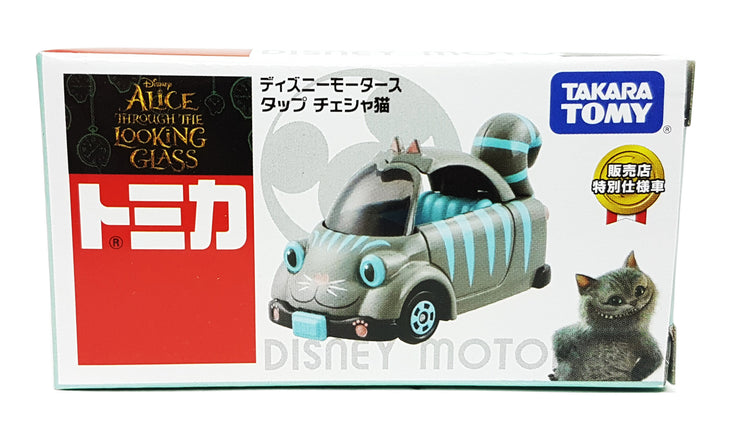 TOMICA DISNEY MOTORS DM ALICE TROUGH THE LOOKING GLASS CHESHIRE CAT