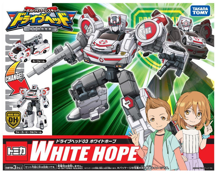 TOMICA DRIVE HEAD 03 WHITE HOPE