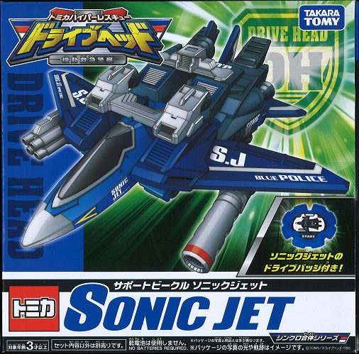 TOMICA DRIVE HEAD SUPPORT VEHICLE SONIC JET