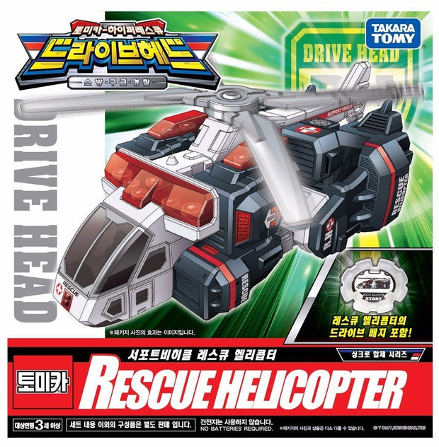 TOMICA DRIVE HEAD SUPPORT VEHICLE RESCUE HELICOPTER