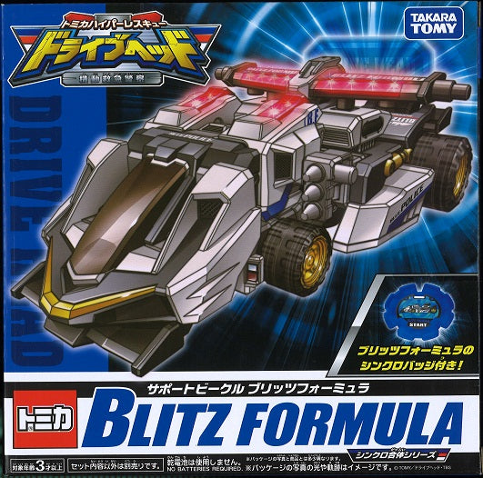 TOMICA DRIVE HEAD SUPPORT VEHICLE SUPPOR BLITZ FORMULER