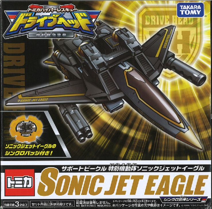 TOMICA DRIVE HEAD SONIC JET EAGLE