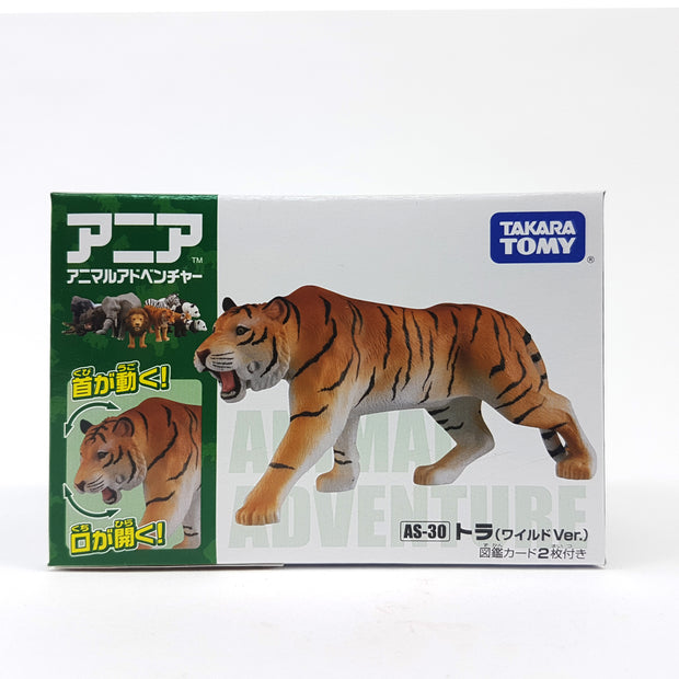 ANIA AS-30 TIGER (WILD VER.)