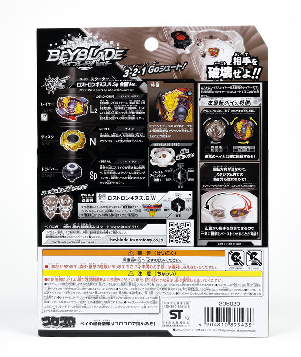 BEYBLADE BBG-09 LOST LONGINUS N.SP EXCLUSIVE GOLD GRAGON VER
