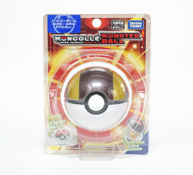 Moncolle Hyper Ball Monster Ball