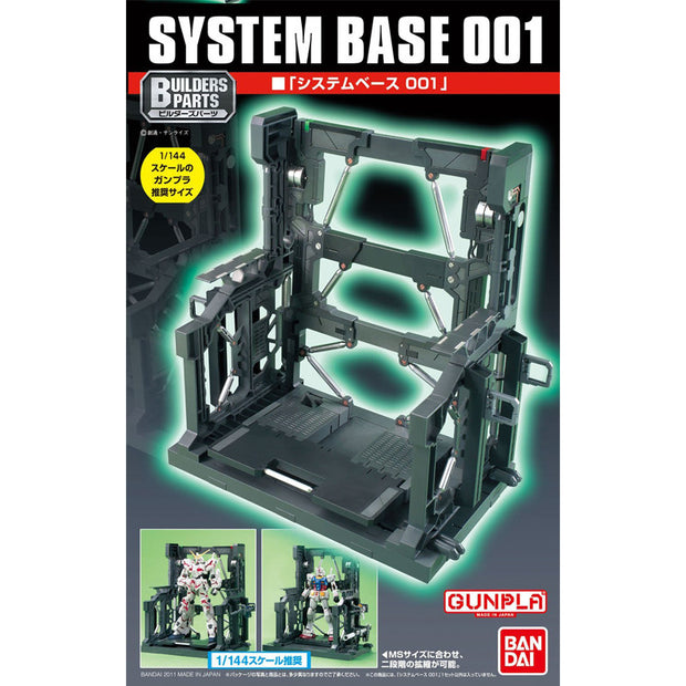 Builders Parts System Base 001