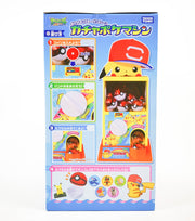POKEMON S&M GACHA MACHINE