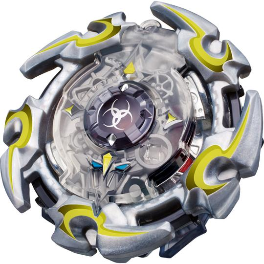 BEYBLADE BURST GOD B-82 BOOSTER ALTER CHRONOS