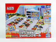 TOMICA SHOPPING MALL MAP SHEET WITH BIG PARKING