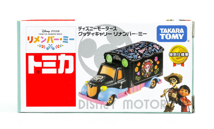 TOMICA DISNEY MOTORS GOODDAY CARRY REMEMBER ME'18